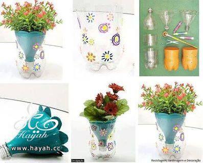 زهرية ورود hayahcc_1421676339_579.jpg