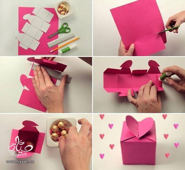 لا تشتري علبة هدية بعد اليوم,اصنعيها بنفسك hayahcc_1421689616_953.jpg