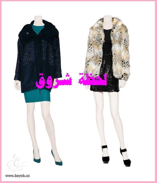 مجموعه جديده و حلوة وشيك hayahcc_1421905523_204.jpg