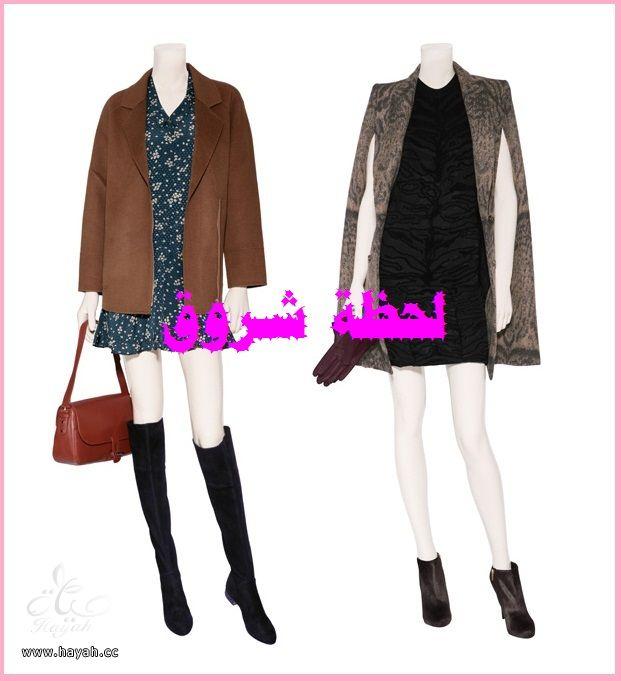 مجموعه جديده و حلوة وشيك hayahcc_1421905523_305.jpg