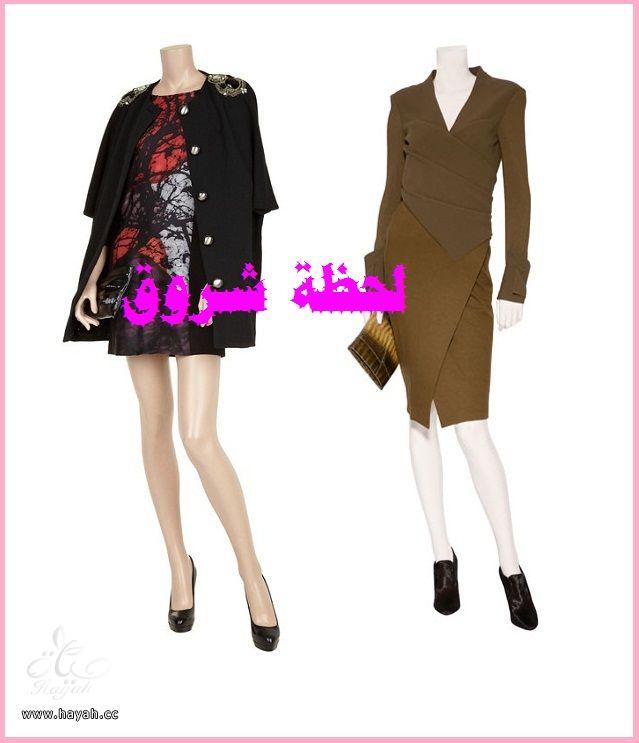 مجموعه جديده و حلوة وشيك hayahcc_1421905524_378.jpeg