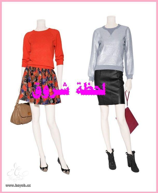 مجموعه جديده و حلوة وشيك hayahcc_1421905525_294.jpg