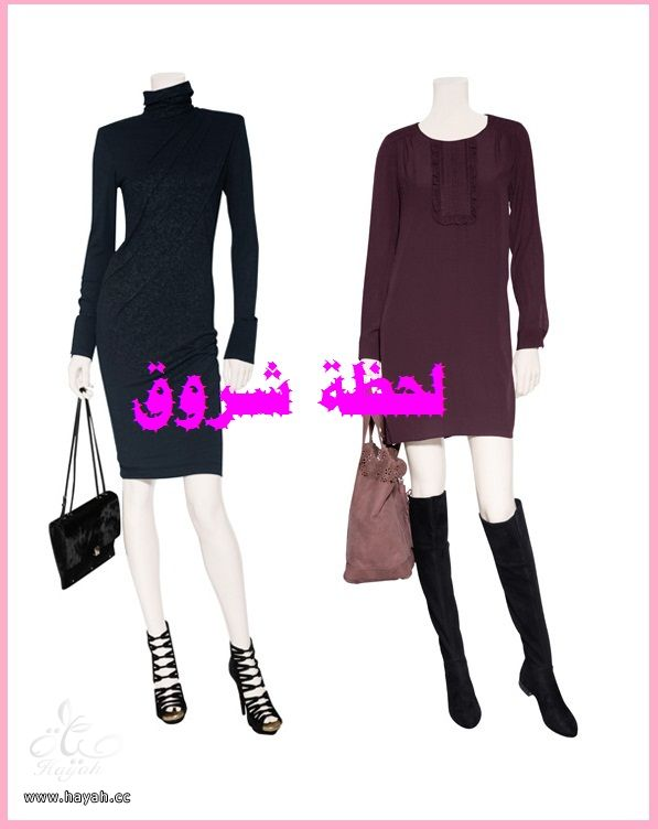 مجموعه جديده و حلوة وشيك hayahcc_1421905525_665.jpg