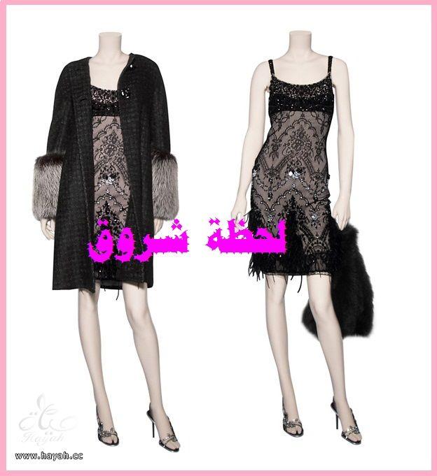 مجموعه جديده و حلوة وشيك hayahcc_1421905527_859.jpg