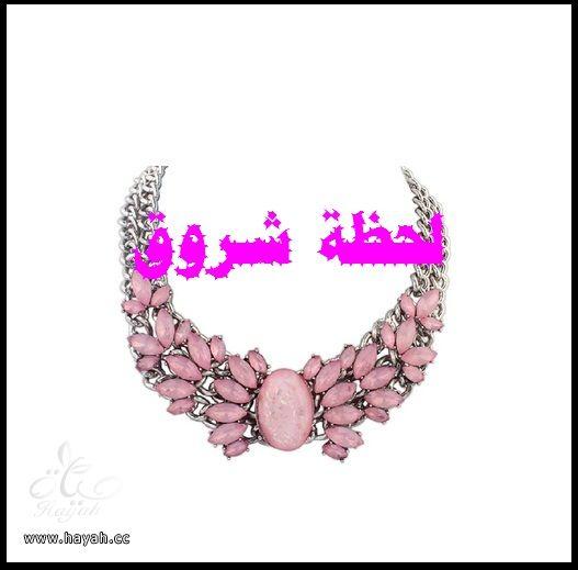 أحدث و أجمل مجموعه جديده من شنط و مجوهرات hayahcc_1422608716_454.jpg