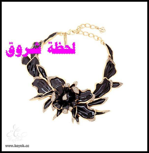 أحدث و أجمل مجموعه جديده من شنط و مجوهرات hayahcc_1422608716_973.jpg