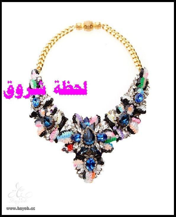 أحدث و أجمل مجموعه جديده من شنط و مجوهرات hayahcc_1422608717_808.jpg