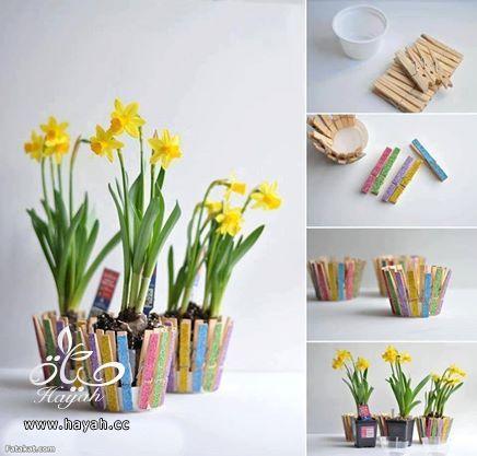 محابس أزهارك اصنعيها بنفسك hayahcc_1422672838_691.jpg