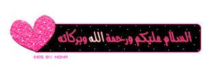 نقوش حناء hayahcc_1422785744_891.jpg