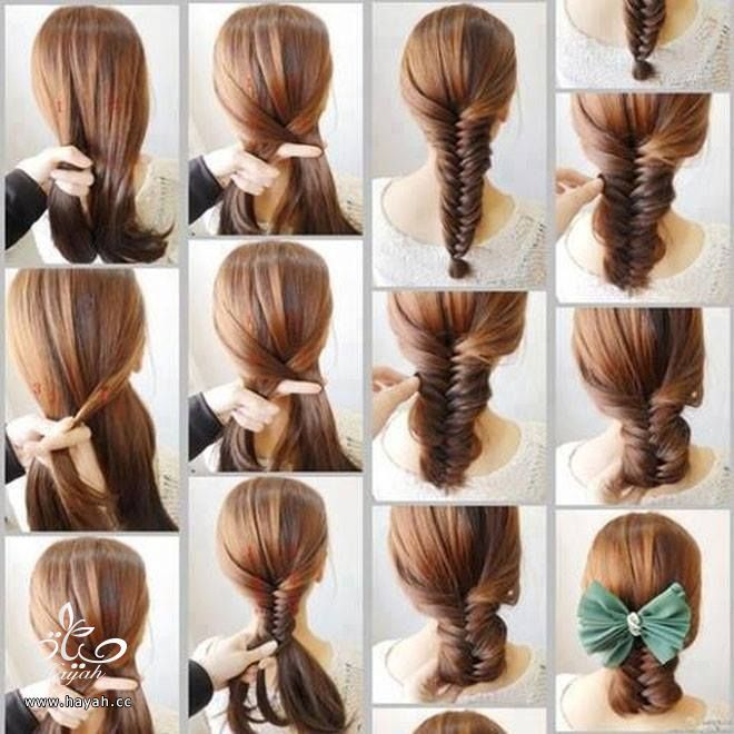 تسريحة شعر بسيطة و يومية hayahcc_1422953563_327.jpg
