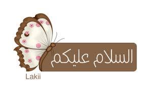 حديقة الفواكه جنان hayahcc_1422963662_443.jpg