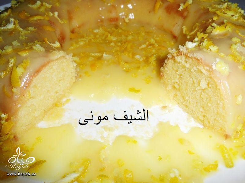 كيكة البرتقال بعصير البرتقال وصوص البرتقال من مطبخ الشيف مونى بالصور hayahcc_1422968374_651.jpg