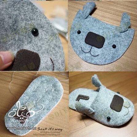 اصنعي حذاء البيت بنفسك hayahcc_1423034700_522.jpg