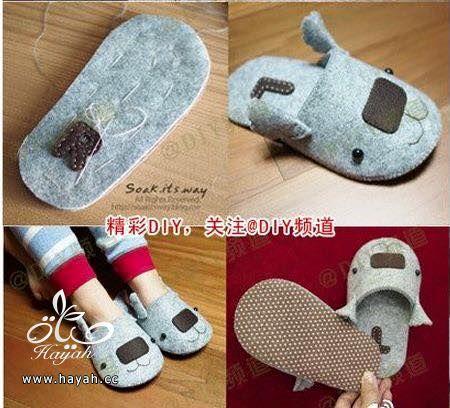 اصنعي حذاء البيت بنفسك hayahcc_1423034701_416.jpg