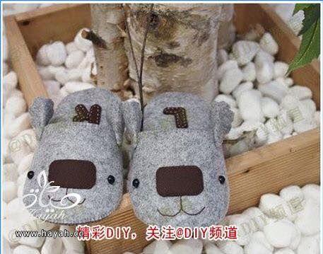 اصنعي حذاء البيت بنفسك hayahcc_1423034702_967.jpg