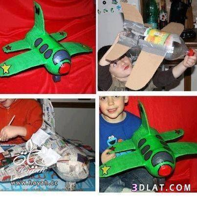 لعبة الطائرة لابنك الصغير hayahcc_1423036585_918.jpg