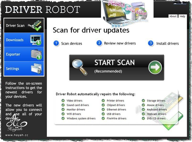 أحصل على أحدث التعاريف (drivers) الصحيحة و الرسمية عن طريق Driver Robot hayahcc_1423053056_194.jpg