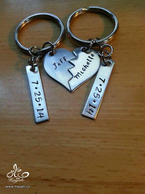 لك ولزوجك حاملات مفاتيح رائعة hayahcc_1423125292_881.jpg