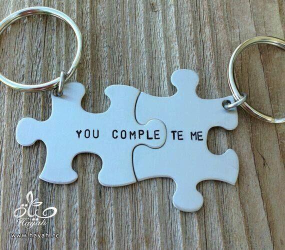 لك ولزوجك حاملات مفاتيح رائعة hayahcc_1423125293_709.jpg