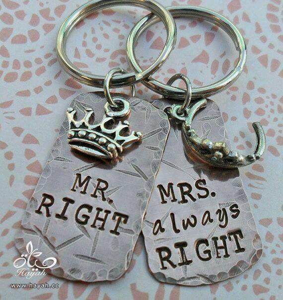 لك ولزوجك حاملات مفاتيح رائعة hayahcc_1423125294_854.jpg