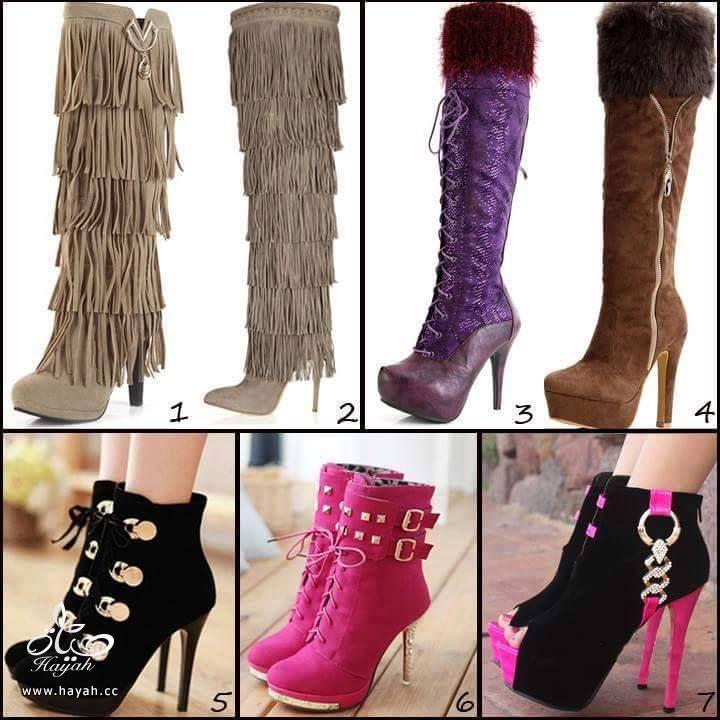 أحذية الشتاء دفء و هناء hayahcc_1423382974_154.jpg