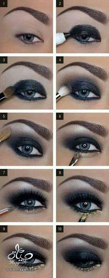 تعلمي كيف تضعي ظلال العيون الداكن بالصور hayahcc_1423454501_705.jpg