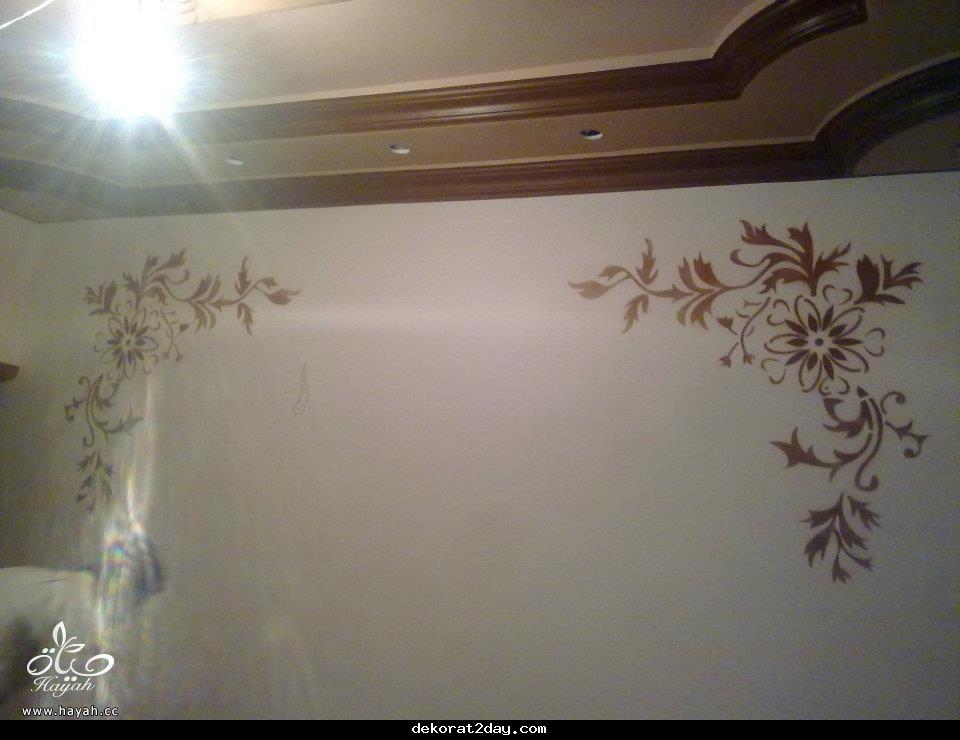 دهانات جميلة للحائط hayahcc_1423470791_808.jpg