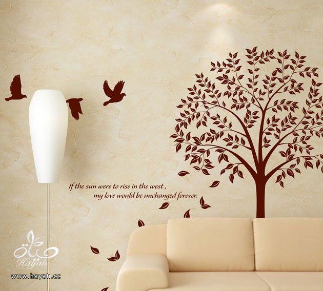 دهانات جميلة للحائط hayahcc_1423470792_813.jpg