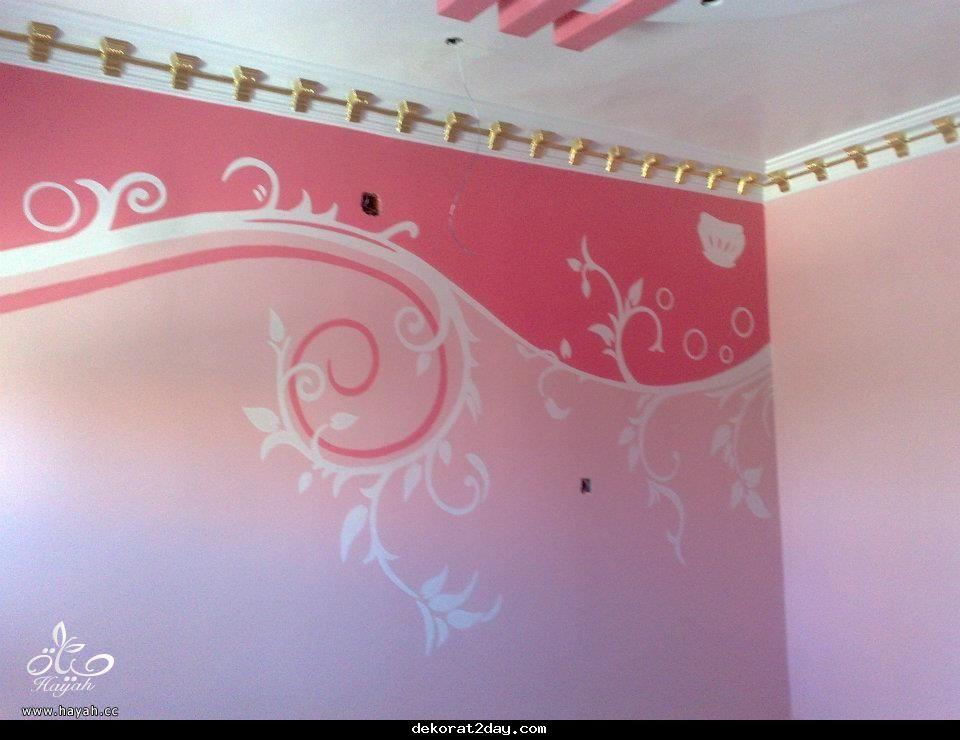 دهانات جميلة للحائط hayahcc_1423470792_834.jpg