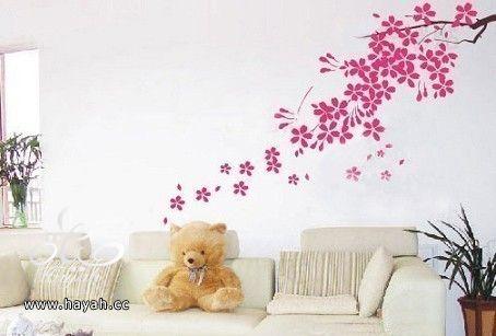 دهانات جميلة للحائط hayahcc_1423470793_907.jpg