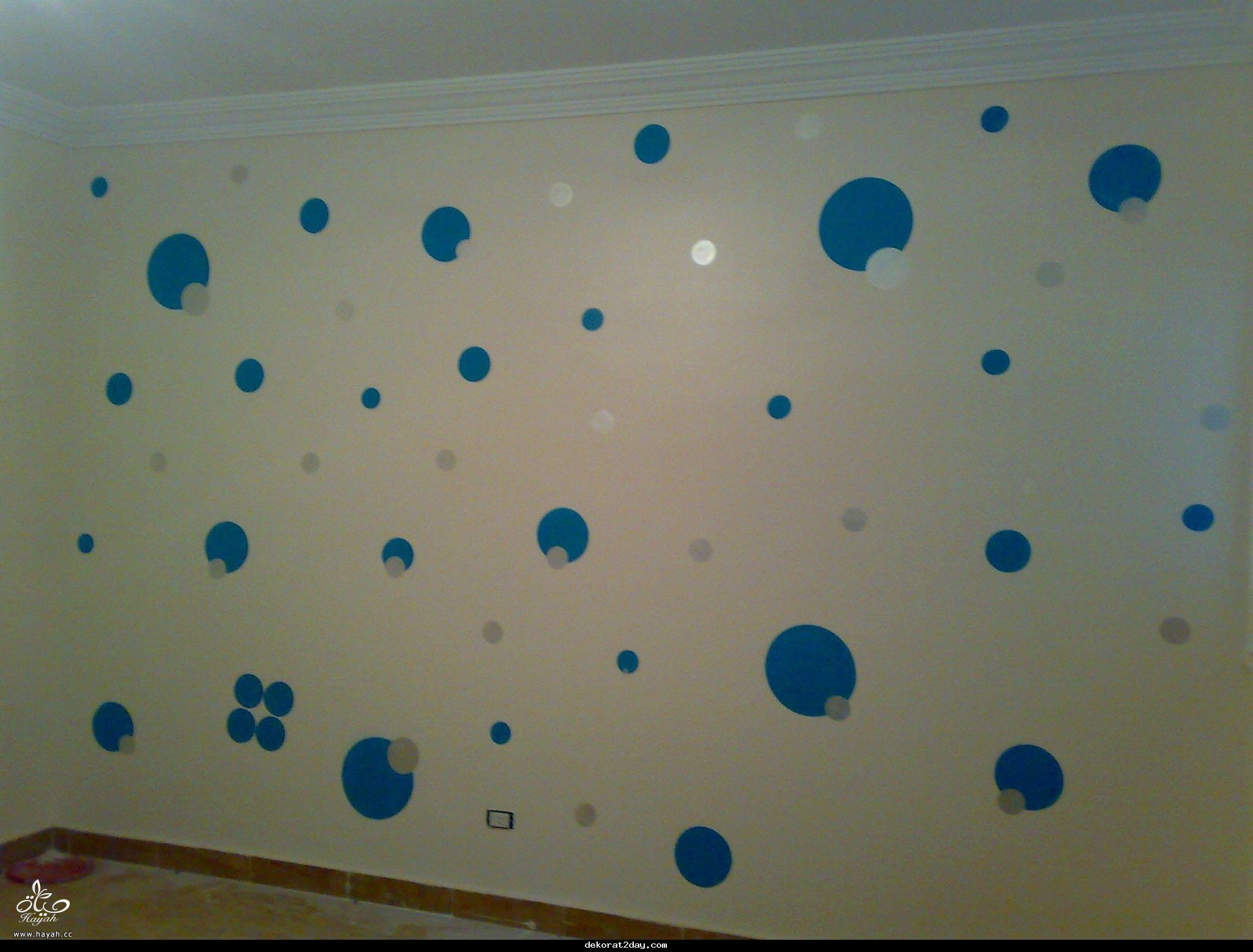 دهانات جميلة للحائط hayahcc_1423470794_780.jpg