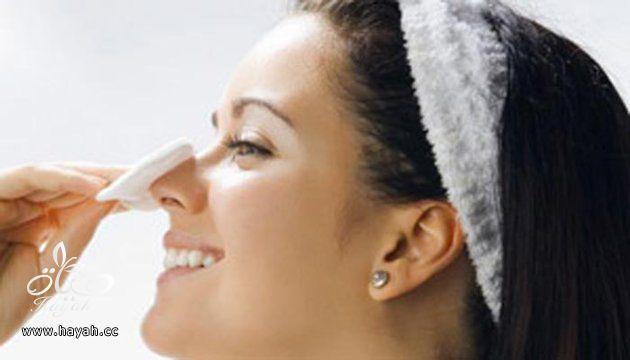صغري أنفك طبيعياً hayahcc_1423563775_494.jpg