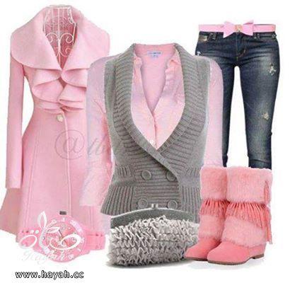 نسقي ملابسك الشتوية hayahcc_1423572249_113.jpg