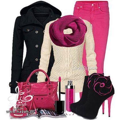 نسقي ملابسك الشتوية hayahcc_1423572249_242.jpg