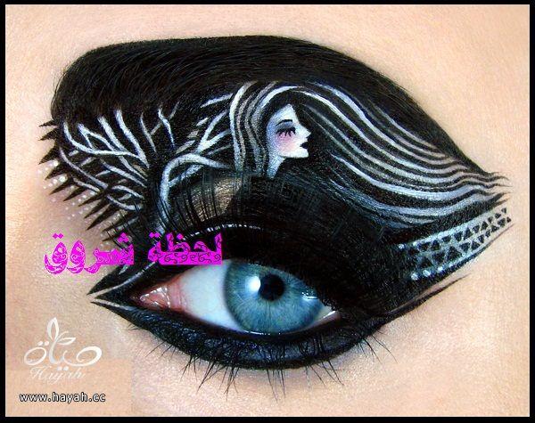 الجنون فنون ولو كان فوق العيون hayahcc_1423762759_516.jpg