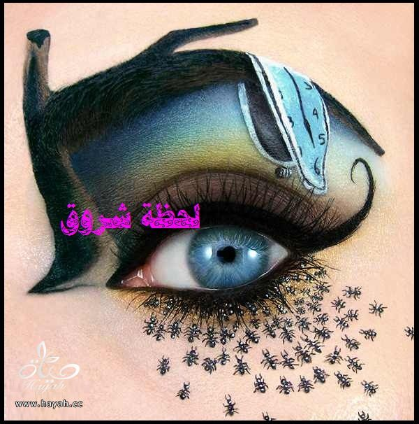الجنون فنون ولو كان فوق العيون hayahcc_1423762759_559.jpg