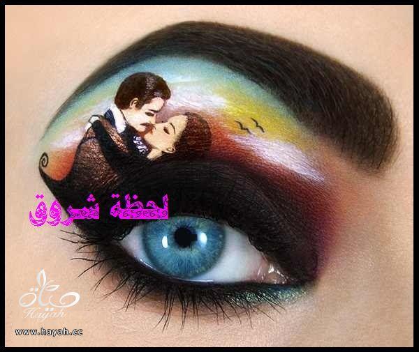 الجنون فنون ولو كان فوق العيون hayahcc_1423762759_858.jpg