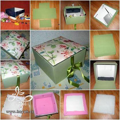 صندوق الهدايا الكبير hayahcc_1424095799_891.jpg