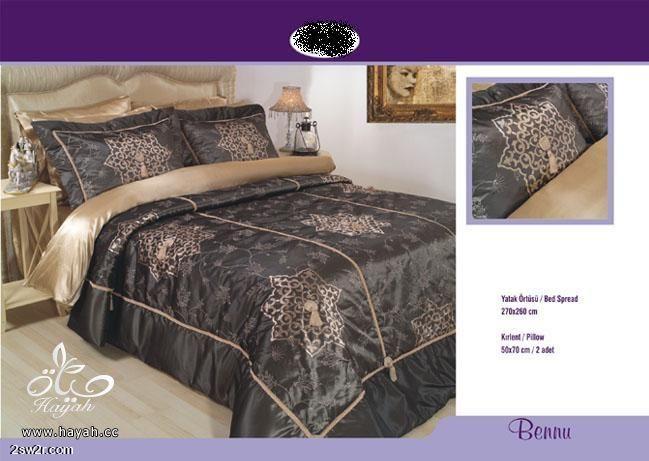 أفخم مفارش سرير hayahcc_1424103984_191.jpg