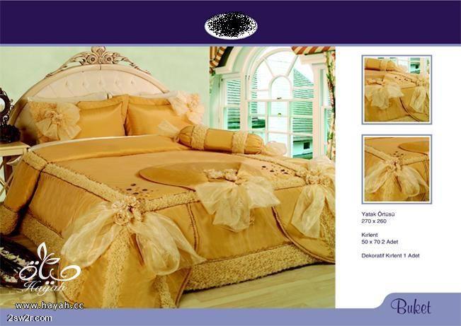 أفخم مفارش سرير hayahcc_1424103984_497.jpg