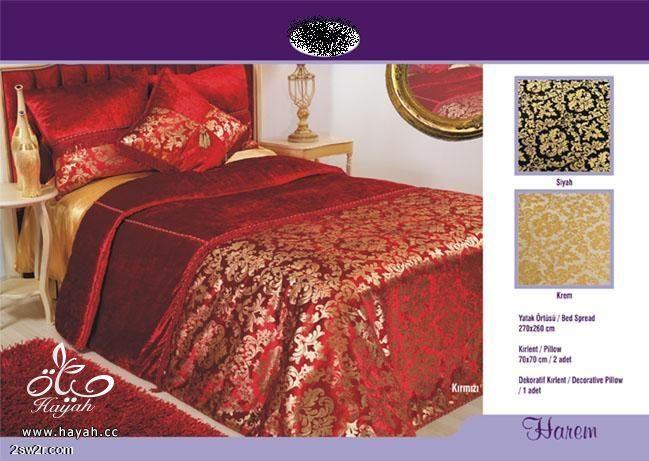 أفخم مفارش سرير hayahcc_1424103984_598.jpg