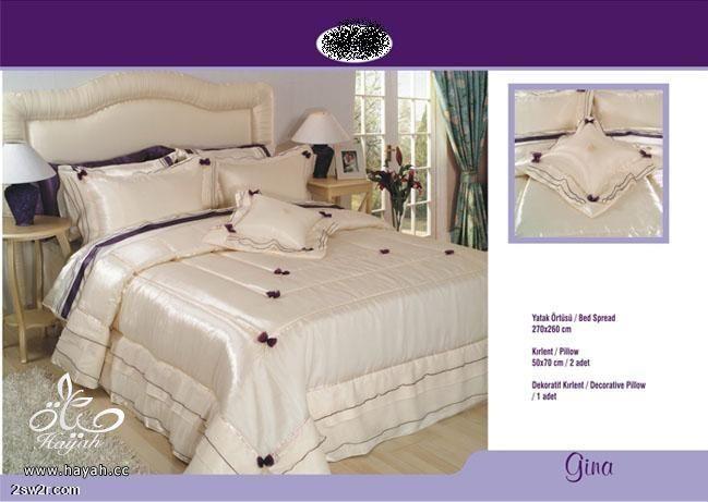 أفخم مفارش سرير hayahcc_1424103984_856.jpg