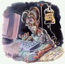 ادمان المواقع الاجتماعية يعرضك للخطر hayahcc_1424155714_542.jpg