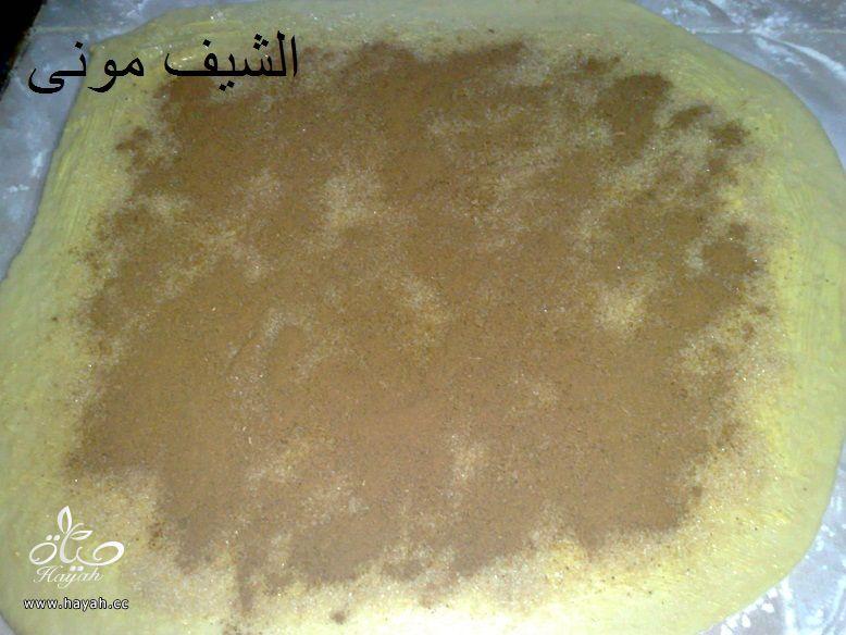 السينابون بصوص التوفى وصوص الجبنة الكريمى من مطبخ الشيف مونى بالصور hayahcc_1424436619_820.jpg