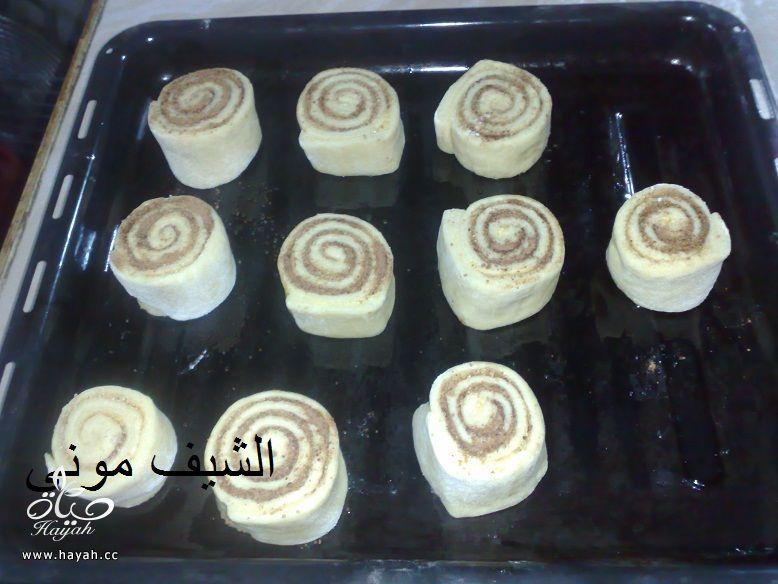 السينابون بصوص التوفى وصوص الجبنة الكريمى من مطبخ الشيف مونى بالصور hayahcc_1424436621_876.jpg