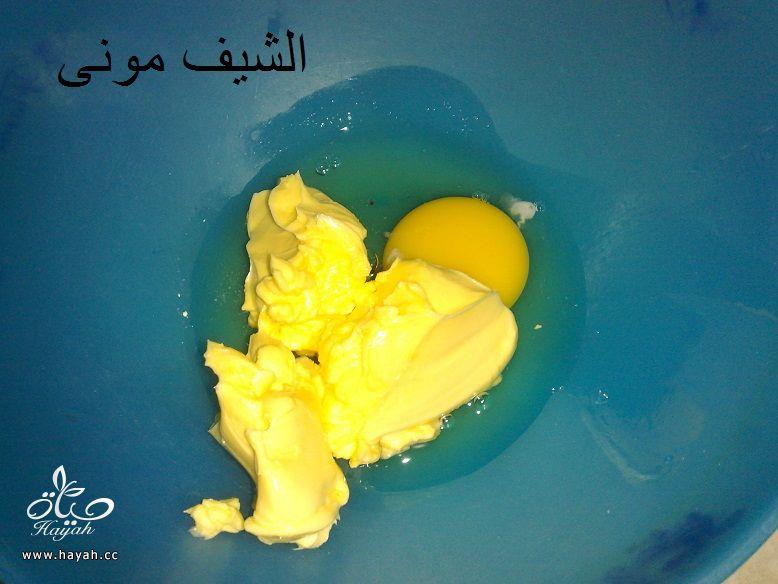 السينابون بصوص التوفى وصوص الجبنة الكريمى من مطبخ الشيف مونى بالصور hayahcc_1424436622_310.jpg