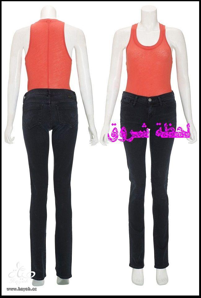 صور مجموعه ملابس للخروج hayahcc_1424581369_740.jpg