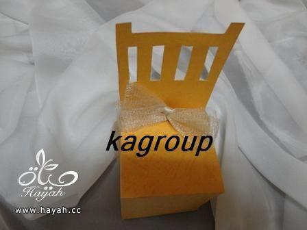 توزيعات وهدايا وحقائب !!!!! hayahcc_1424774130_573.jpeg