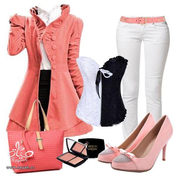 ملابس انيقة و راقية hayahcc_1425140748_805.jpg