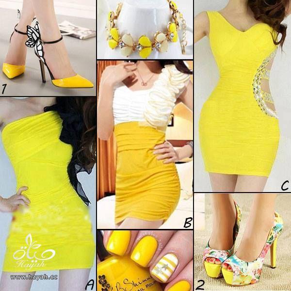 هل لديك الجرأة للبس فستان أصفر؟ hayahcc_1425141182_416.jpg